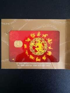 SG Year of the Monkey Cashcard