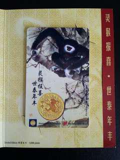 SG Lunar Series EZ linkcard