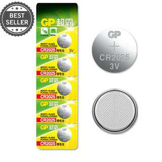 GP Lithium Button Cr2025 Card Of 5 for 280-205, 5003LC, BR2025, DL2025, ECR2025, and SB-T14 for camera, toy, game battery