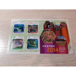 香港通用郵票 2014 小型張