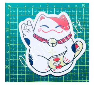 Ready-Made Fortune Cat Sticker