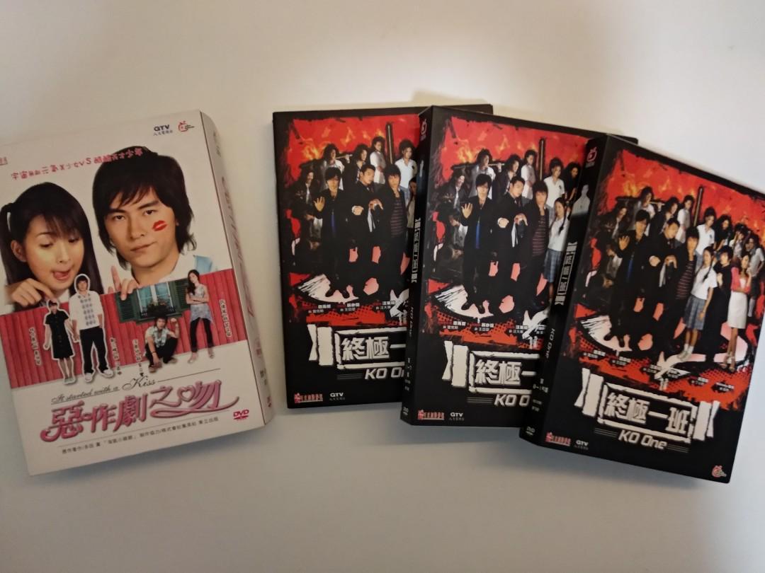 終極一班   惡作劇之吻   全套DVD