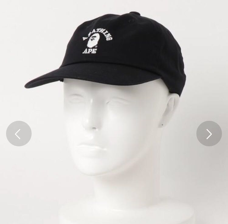 Bape college panel cap 6bbd969cd5a7