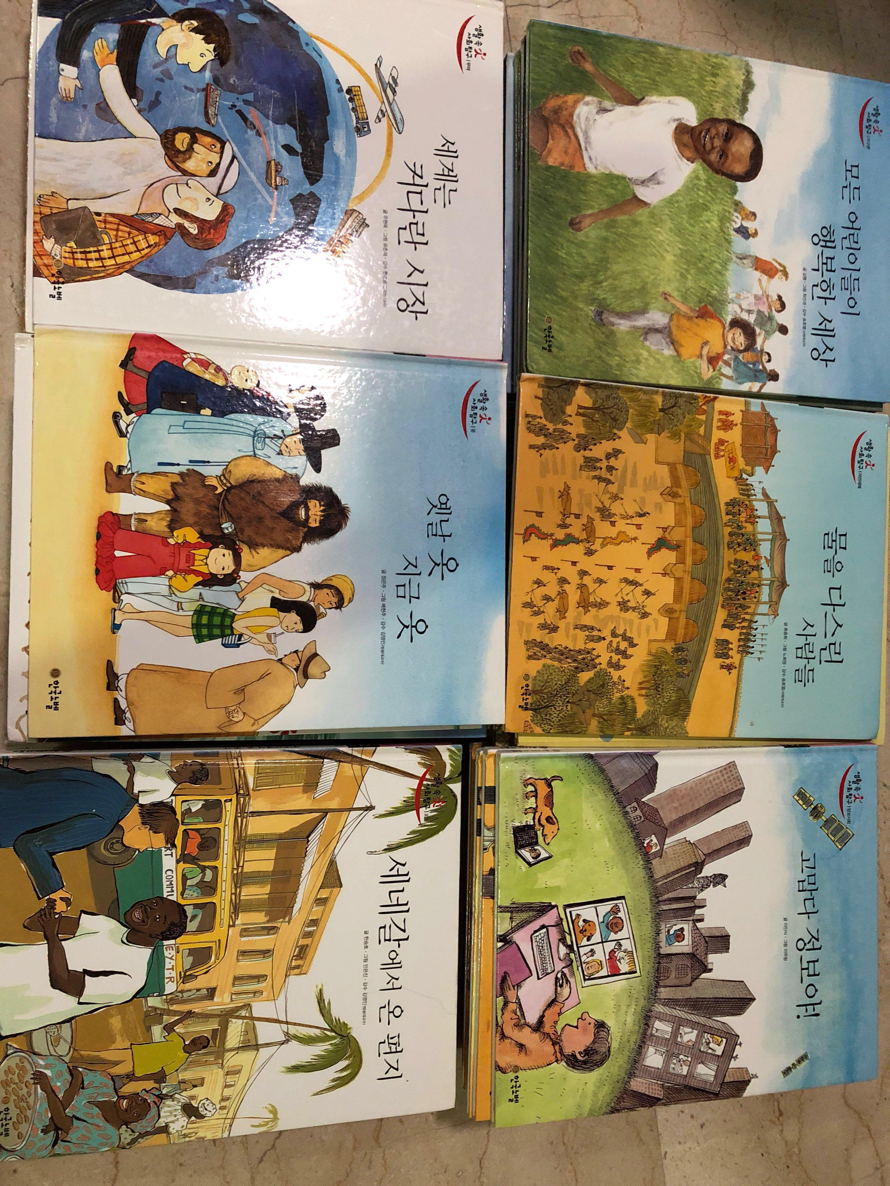 Korean children story books - hard cover with FREE DELIVERY