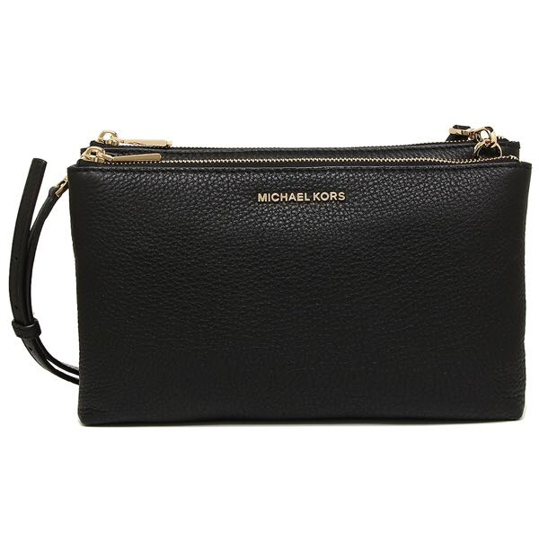4512d6f68cf1 Michael Kors Jet Set Travel Double Gusset Crossbody Bag