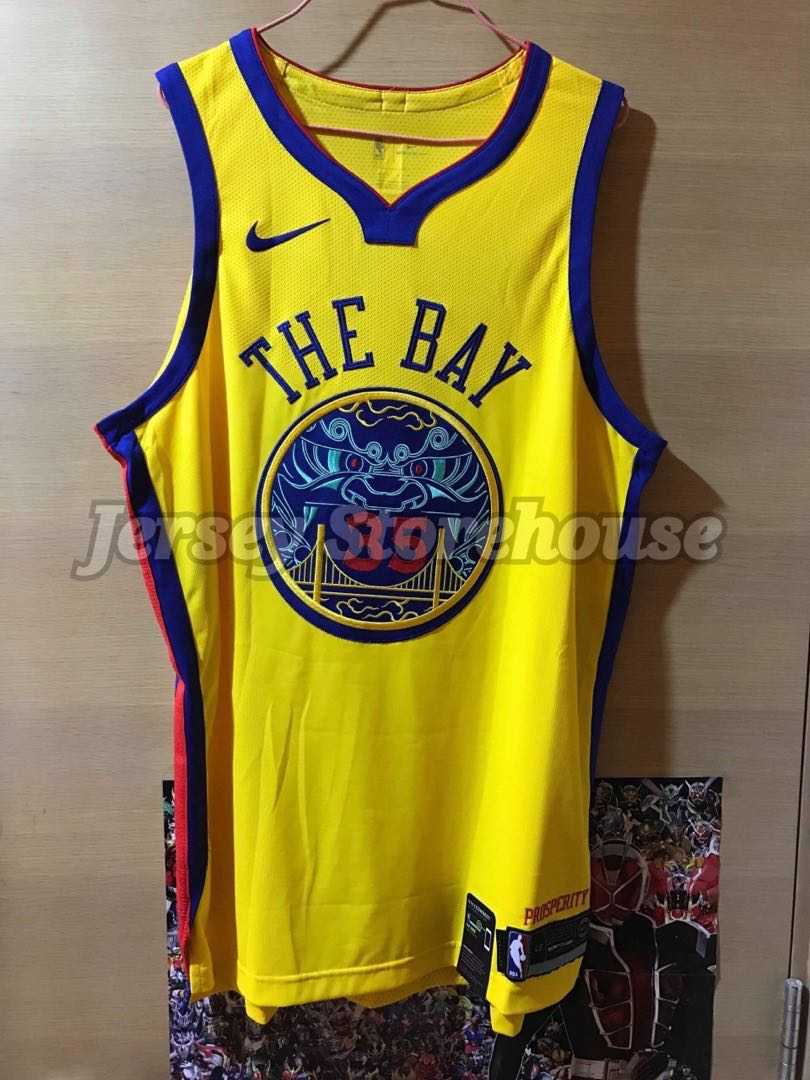 Nike nba kevin durant golden state warriors chinese heritage jpg 810x1080 Chinese  golden state warriors jersey 945ef4a48