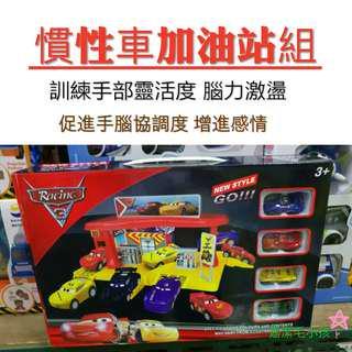 🚗🚘卡通慣性車+加油站組⛽  小車 加油站 遊戲玩具組 兒童玩具 趣味玩具