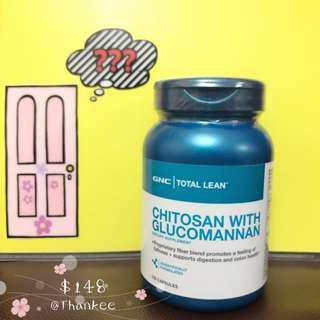 GNC Chitosan 甲殼素