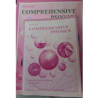 HKDSE Comprehensive Physics (including answer key)