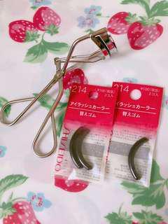 Shiseido Eyelash Curler + refills set