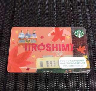 Starbucks Card - hiroshima