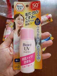 Brand New Biore Sunscreen/Sunblock UV Bright Milk