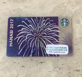 Starbucks card hanabi 2017- japan