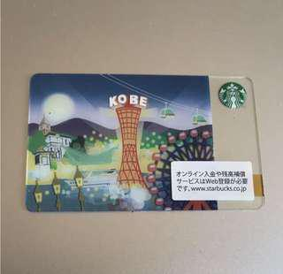 Starbucks Card kobe- japan