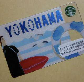Starbucks Card yokohama