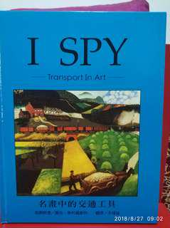 🚚 I Spy - Transport In Art (A bi-lingual book)