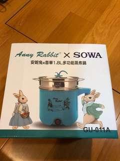 安妮兔X首華 1.8公升 多功能蒸煮鍋