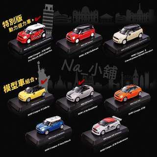 🚚 MINI組裝模型玩具車1:60(單售)