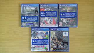 放全新PS4 Games call of duty WW2,人中北斗,人中2, 閃亂神樂,FF12
