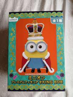 Minion figure #king bob