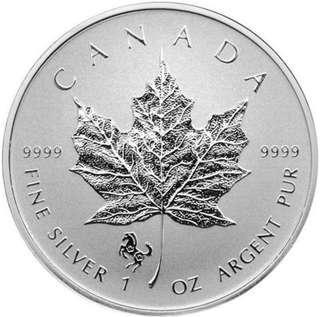 加拿大2014年1盎司99.99%银枫木硬币