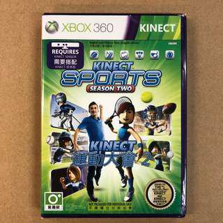 XBOX 360 KINECT SPORTS 2     XBOX 360 運動大會 2