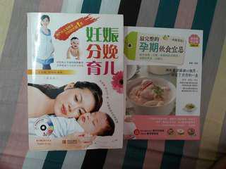 Free shipping- Pregnancy Books