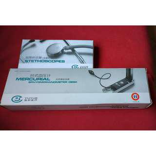 Yuyue Stethoscope & Blood Pressure Test