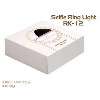 [PROMOTION] Selfie Ring Light RK-12