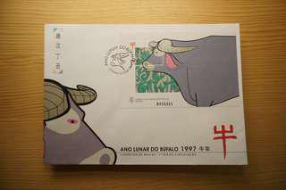 Macau 1997 Year of The OX Stamp 中国澳门1997牛年邮票