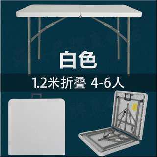 Folding table (heavy duty)