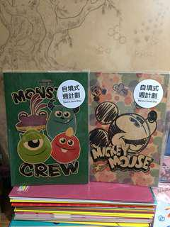 🚚 只有兩本 超可愛 迪士尼 週計劃本 學生必備 考前計畫 南寶文具 超萌 超可愛
