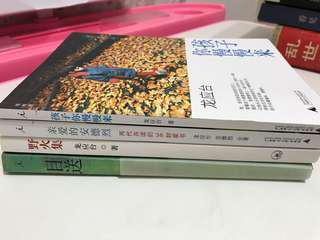 Long Ying tai books
