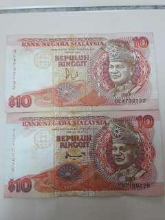 RM10 Duit Lama