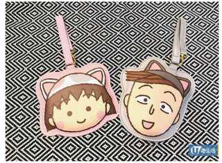 🚚 櫻桃小丸子 證件套 悠遊卡套 包包吊飾。全新現貨。香港7-11購入