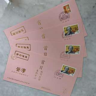 香港 1995年1月11日 荃灣集郵中心開幕封(分銷8個不同的集郵組戳)
