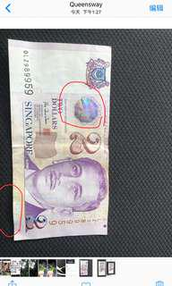 ERORR New currency