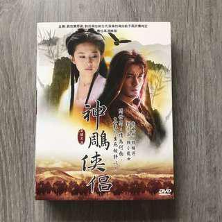 🚚 神鵰俠侶 DVD 全集 黃曉明 劉亦菲