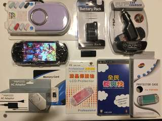 🚚 PSP + 46 Games + 32G + Charger + Protector Screen + Adapter SD + Protector Case + Box + Charger Car + UMD +