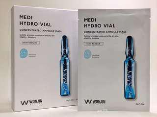 Wonjin透明質酸保濕面膜10片