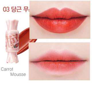 The Saem Candy Mousse Tint (No.3 Carrot)