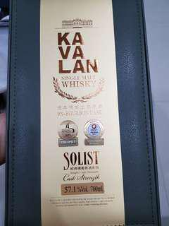 Kavalan Single Malt Ex-Bourbon Whisky (Special Edition)