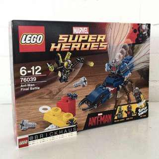 LEGO ANT MAN SET #76039
