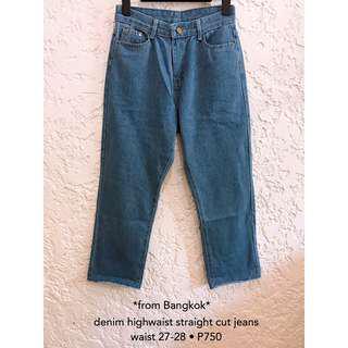 Straight cut Highwaist Jeans