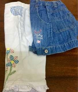 Baby Poney & Baby Gear Pants (Combo)
