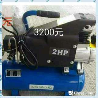 空壓機 2HP 8L