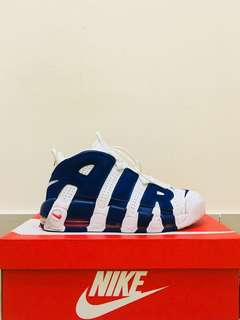 Nike Air More Uptempo '96 Scottie Pippen