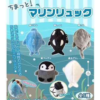 [PO][GO] Gachapon - Chimatto! Mini Backpack Marine animals ver.