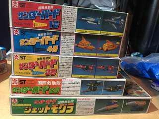 雷鳥舊模型五盒