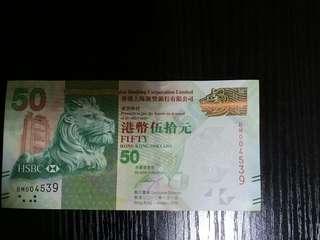 2010年50元